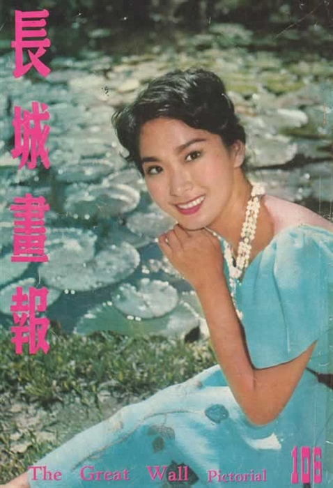 怀旧 从林黛开始,来八卦香港50,60年代的明星